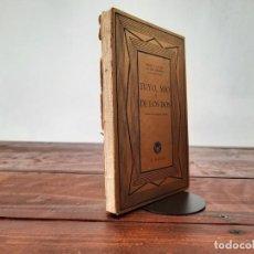 Libros antiguos: TUYO, MIO Y DE LOS DOS - SERAFIN Y JOAQUIN ALVAREZ QUINTERO - AGUILAR, 1936, MADRID. Lote 217023571