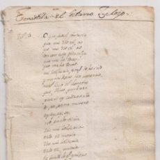 Libros antiguos: TONADILLA DEL GITANO CELOSO. MANUSCRITO DEL SIGLO XVIII. MÚSICA. POESÍA. GITANOS. Lote 263795430