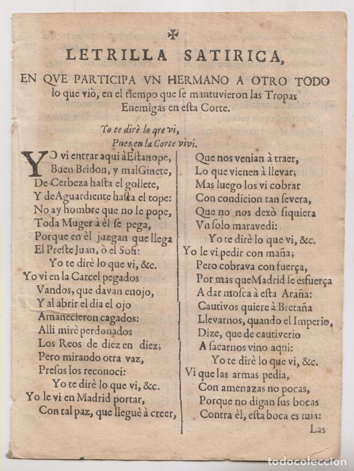 LETRILLA SATÍRICA. SOBRE LAS TROPAS ENEMIGAS EN LA CORTE. S. XVIII. GUERRA DE SUCESIÓN (Libros antiguos (hasta 1936), raros y curiosos - Literatura - Poesía)