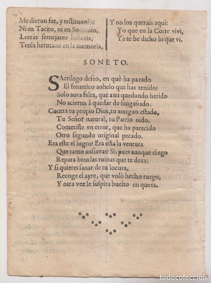Libros antiguos: LETRILLA SATÍRICA. SOBRE LAS TROPAS ENEMIGAS EN LA CORTE. S. XVIII. GUERRA DE SUCESIÓN - Foto 2 - 268897864