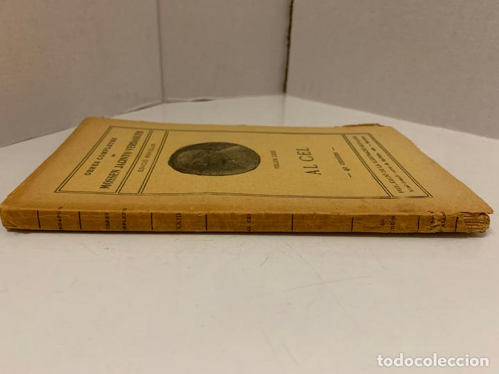 Libros antiguos: Mossen JACINTO VERDAGUER - AL CEL. num XXIII, S.XIX 96 pags. Ilustracio Catalana - Foto 3 - 288463663