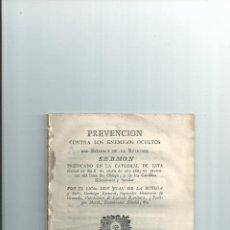 Libros antiguos: PREVENCION CONTRA LOS ENEMIGOS OCULTOS DEL ESTADO ... MÁLAGA 1820 ... BUELGA Y SOLIS, JUAN DE LA. Lote 41478661