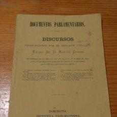 Libros antiguos: LIBRO ANTIGUO PARLAMENTARIO. DISCURSOS SENADOR MANUEL GIRONA, BARCELONA, 1890, PARLAMENTO. Lote 46151028