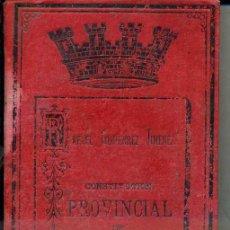 Libros antiguos: R. GUTIERREZ JIMENEZ : CONSTITUCIÓN DE LAS DIPUTACIONES PROVINCIALES EN ESPAÑA (1880). Lote 49528356
