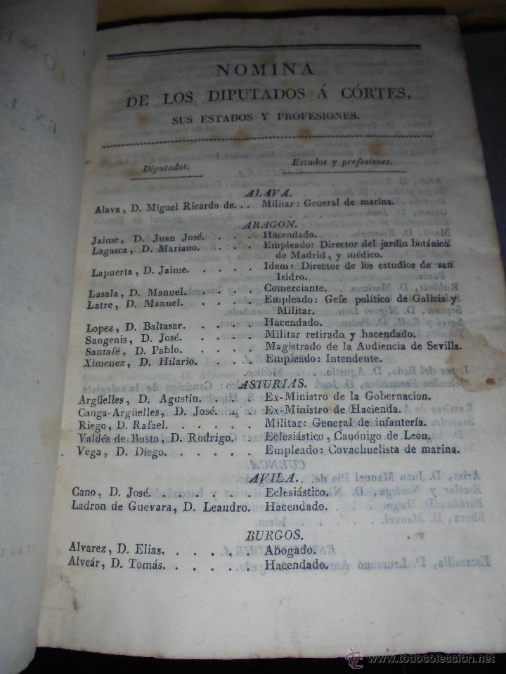 Libros antiguos: COMPENDIO DE LAS SESIONES DE CÓRTES EN LA LEGISLATURA DEL AÑO 1822 TOMO IV IMP. VIUDA É HIJOS DE D - Foto 2 - 51123614