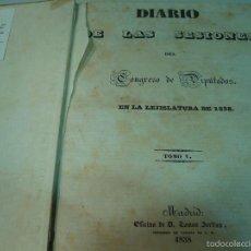 Libros antiguos: DIARIO DE SESIONES DEL CONGRESO DE DIPUTADOS MAYO DE 1838 MADRID OF. T.JORDAN. Lote 57453723