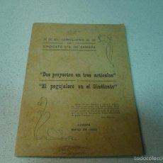 Libros antiguos: EL CONSILIARIO DEL SINDICATO C A DE ZAMBRA J. JIMENEZ MURIEL MAYO 1920 IMP.TENLLADO LUCENA. Lote 60142143