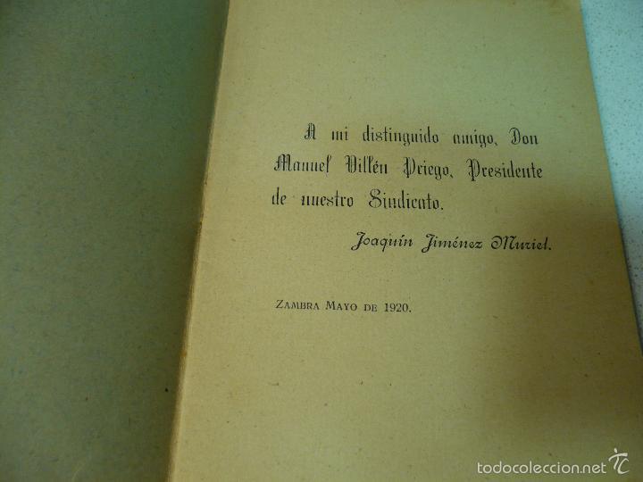 Libros antiguos: EL CONSILIARIO DEL SINDICATO C A DE ZAMBRA J. JIMENEZ MURIEL MAYO 1920 IMP.TENLLADO LUCENA - Foto 4 - 60142143