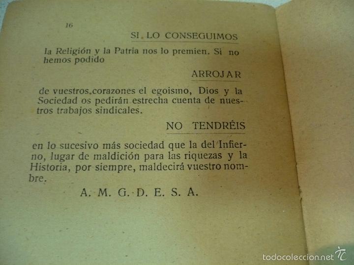 Libros antiguos: EL CONSILIARIO DEL SINDICATO C A DE ZAMBRA J. JIMENEZ MURIEL MAYO 1920 IMP.TENLLADO LUCENA - Foto 6 - 60142143