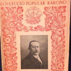 Libros antiguos: E PRAT DE LA RIBA LA NACIONALITAT CATALANA EDITORIAL BARCINO 1934 NACIONALIDAD. Lote 64661223
