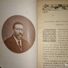 Libros antiguos: EXAMEN DEL NUEVO DERECHO A LA IGNORANCIA RELIGIOSA / EL IDEAL DE ESPAÑA. JUAN VAZQUEZ DE MELLA. Lote 81948728