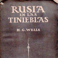 Libros antiguos: H. G. WELLS : RUSIA EN LAS TINIEBLAS (CALPE, 1920). Lote 95216120