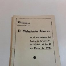 Libros antiguos: DISCURSO MELQUIADES ALVAREZ - MADRID 1933.. Lote 95798979