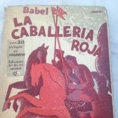 Libros antiguos: LA CABALLERÍA ROJA ISAAK BABEL 1927 EDICIONES BIBLOS 1ª EDICIÓN ESPAÑOL CON SOBRECUBIERTA ORIGINAL . Lote 110082355