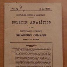 Libros antiguos: MADRID SECRETARIA DEL CONGRESO DE LOS DIPUTADOS, 1912, DOCUMENTOS PARLAMENTARIOS EXTRANJEROS.. Lote 121294007