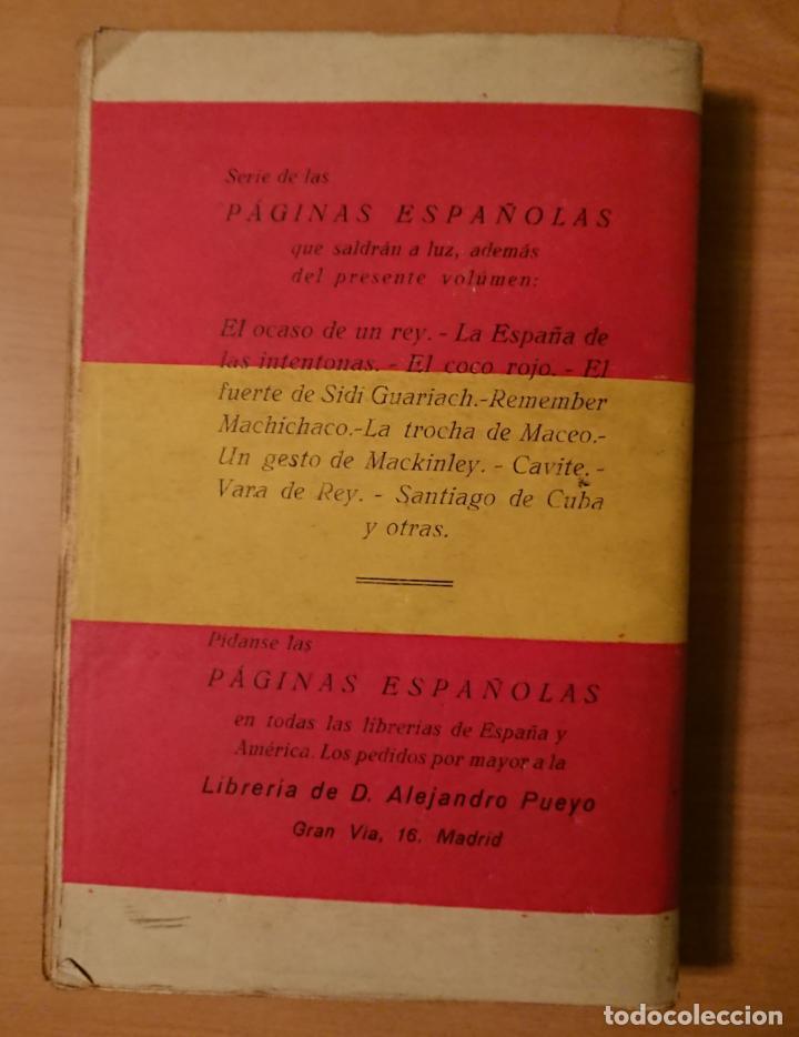 Libros antiguos: MEMORIAS DE UN PANCISTA 4 DE ENERO DE 1874, DARIO VELAO COLLADO - Foto 2 - 124234879