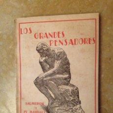 Libros antiguos: LA INTERNACIONAL (N. SALMERÓN Y F. PI Y MARGALL). Lote 126601792