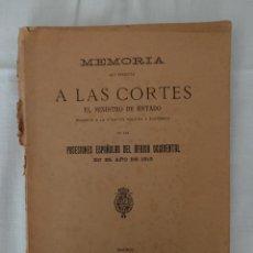 Libros antiguos: POSESIONES ESPAÑOLAS DEL ÁFRICA OCCIDENTAL EN EL AÑO DE 1915. Lote 129535343