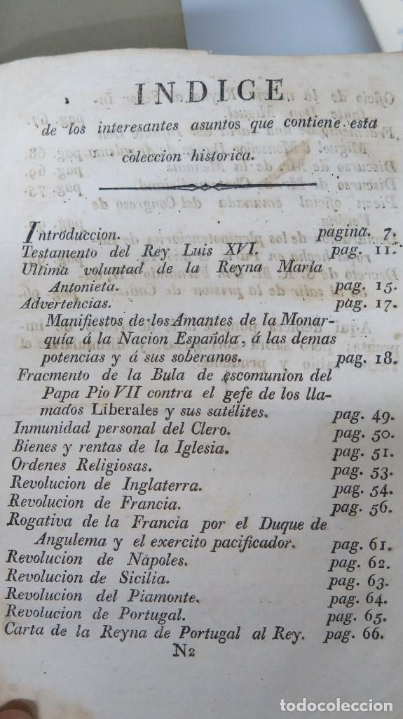 Libros antiguos: 1823.- EL TESTAMENTO DEL REY MARTIR DE LA FRANCIA LUIS XVI. TARRAGONA. IMPRENTA Antonio y José Berde - Foto 4 - 129539375