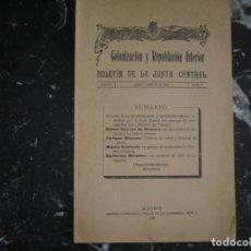 Libros antiguos: COLONIZACION Y REPOBLACION INTERIOR BOLETIN JUNTA CENTRAL 1920 MADRID AÑO II NUM 8. Lote 134006454
