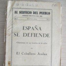 Libros antiguos: AL SERVICIO DEL PUEBLO. CRÓNICA POLÍTICA DEL MES. MAYO 1932. VOL 4. AÑO I. ESPAÑA SE DEFIENDE. . Lote 136207890