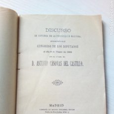 Libros antiguos: DISCURSO DEFENSA PRODUCCION NACIONAL ANTONIO CANOVAS DEL CASTILLO MADRID 1888. Lote 136261324