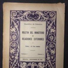 Libros antiguos: BOLETÍN DEL MINISTERIO DE RELACIONES EXTERIORES · COLOMBIA · Nº 1 NOVIEMBRE 1930. DIPLOMACIA.. Lote 136654502