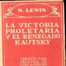 Libros antiguos: LENIN : LA VICTORIA PROLETARIA Y EL RENEGADO KAUTSKY (BIBL. NUEVA, C. 1930). Lote 140037138