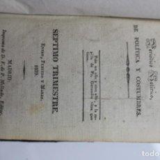 Libros antiguos: RARO - PERIODICO SATIRICO DE POLITICA Y COSTUMBRES POR FR. GERUNDIO - 1839. Lote 144083478