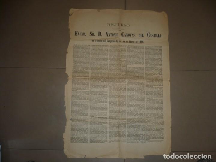 DISCURSO PRONUNCIADO POR EXCMO SR.D. ANTONIO CANOVAS DEL CASTILLO 1895 MADRID (Libros Antiguos, Raros y Curiosos - Pensamiento - Política)