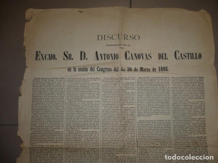 Libros antiguos: DISCURSO PRONUNCIADO POR EXCMO SR.D. ANTONIO CANOVAS DEL CASTILLO 1895 MADRID - Foto 2 - 149263026