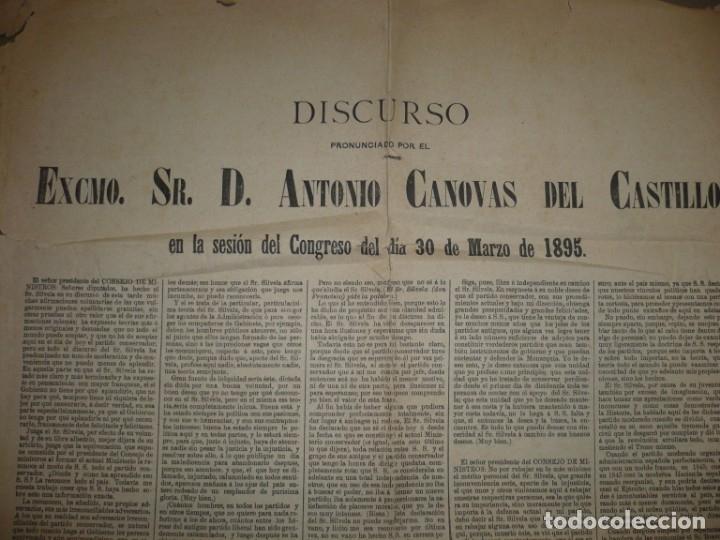 Libros antiguos: DISCURSO PRONUNCIADO POR EXCMO SR.D. ANTONIO CANOVAS DEL CASTILLO 1895 MADRID - Foto 3 - 149263026