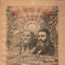 Libros antiguos: CRISIS POLÍTICA DE ESPAÑA. DOBLE LLAVE AL SEPULCRO DEL CID / JOAQUÍN COSTA (3ª ED. 1914) . Lote 152870662