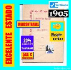 Libros antiguos: CONSTITUCIÓN POLÍTICA DE NICARAGUA - 1905 - TIPOGRAFÍA NACIONAL - MANAGUA - ÚNICO - 544 EUROS. Lote 156010498