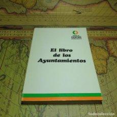 Libros antiguos: EL LIBRO DE LOS AYUNTAMIENTOS. UNIÓN DE CENTRO DEMOCRÁTICO. 1979.. Lote 161548546