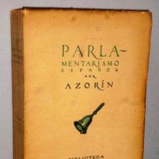 Libros antiguos: PARLAMENTARISMO ESPAÑOL, (1904 - 1916). Lote 162804470