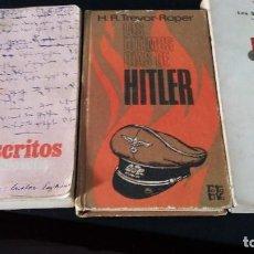 Libros antiguos: LOTE 3 LIBROS, KARL MARX MANUSCRITOS,LOS ULTIMOS DIAS HITLER,LOS SS TIENEN LA PALABRA. Lote 169038180
