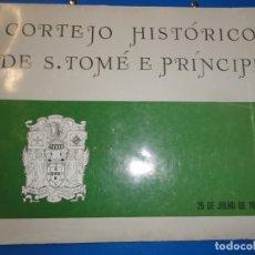Libros antiguos: CORTEJO HISTÓRICO DE S. TOMÉ E PRÍNCIPE - 29 DE JULHO DE 1970. Lote 167565504