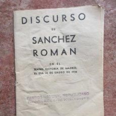 Libros antiguos: DISCURSO DE SÁNCHEZ ROMÁN EN EL TEATRO VICTORIA, MADRID 1934. Lote 176199085