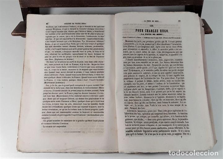 Libros antiguos: VICTOR HUGO. TREIZE DISCOURS. LIBRAIRIE NOUVELLE. PARÍS. 1851. - Foto 7 - 178035247