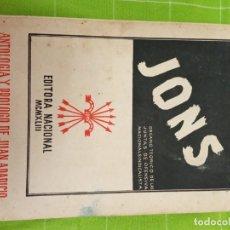 Libros antiguos: JONS, ÓRGANO TEÓRICO DE LAS JUNTAS OFENSIVAS NACIONALISTAS.. Lote 180134656