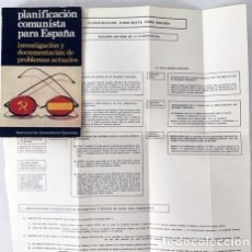 Libros antiguos: PLANIFICACIÓN COMUNISTA PARA ESPAÑA - A.D.U.E. - 1976. CON ESQUEMA DESPLEGABLE. Lote 180212845