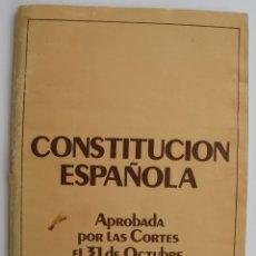 Libros antiguos: LIBRO DE CONSTITUCIÓN ESPAÑOLA. Lote 182007632
