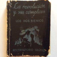 Libros antiguos: LIBRO REPUBLICA, PRE GUERRA CIVIL. LA REVOLUCIÓN Y SUS CÓMPLICES. RECORDATORIO GRÁFICO. E.C.A. 1936.. Lote 182402910