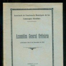 Libros antiguos: NUMULITE ASSOCIACIÓ DE FUNCIONARIS MUNICIPALS COMARQUES GIRONINES GIRONA GERONA ASSAMBLEA 1934. Lote 183454282