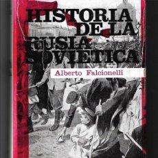 Libros antiguos: HISTORIA DE LA RUSIA SOVIÉTICA.. Lote 172833617