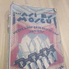 Libros antiguos: DOUILLET, JOSÉ - ¡...ASÍ ES MOSCÚ!: NUEVE AÑOS EN EL PAÍS DE LOS SOVIETS. TINTÍN. HERGE. Lote 192162170