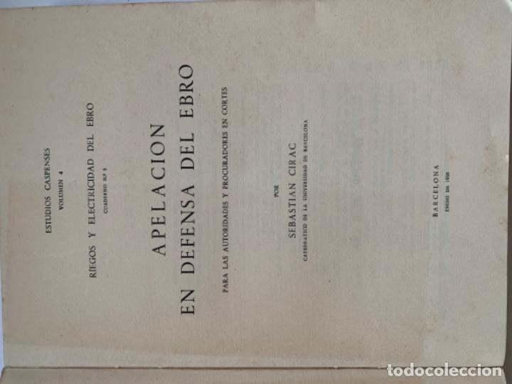 Libros antiguos: Apelación en defensa del Ebro - Foto 2 - 192472602