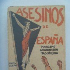 Libros antiguos: ASESINOS DE ESPAÑA , MARXISMO, ANARQUISMO, MASONERIA. POR MAURICIO KARL. MADRID, 1935. Lote 194066388
