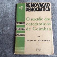 Libros antiguos: RENOVACIÓN DEMOCRÁTICA EL SUICIDIO DE LAS CATEDRÁTICAS DE COIMBRA, 1933. ENVIO GRÁTIS. Lote 194725380